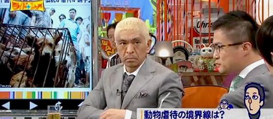ワイドナショー画像 松本人志 乙武洋匡 中国の犬肉祭が可哀想というのと、それを他人にも強要するのは別問題 2015年6月28日