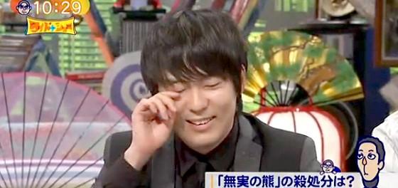ワイドナショー画像 ウーマン村本大輔「ヒロミがおっさんたちの日曜日に帰ってくるんですよ」!」 2015年6月28日