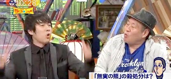 ワイドナショー画像 ウーマン村本&泉谷しげるの食い合いコンビが面白い 2015年6月28日