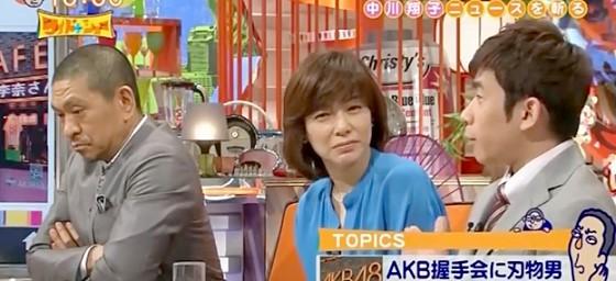 ワイドナショー画像 AKB襲撃事件にコメントする織田信成をお母さんのような目で見つめる八木亜希子 2014年6月1日