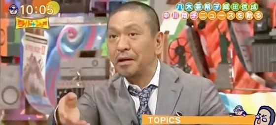ワイドナショー画像 松本人志 AKB川栄・入山襲撃事件に「握手会以外でも魅了はできる」とコメント 2014年6月1日
