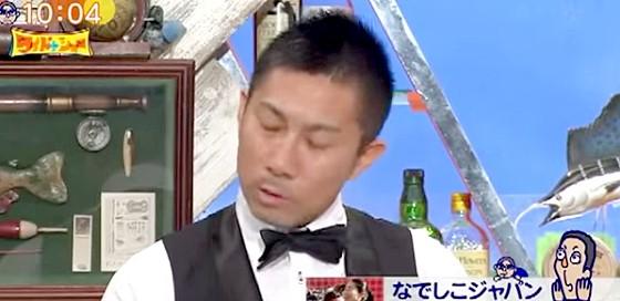 ワイドナショー画像 前園真聖 なでしこジャパンの決勝予想で本音と建前があることを認めてしまい、しまったという表情 2015_07_05