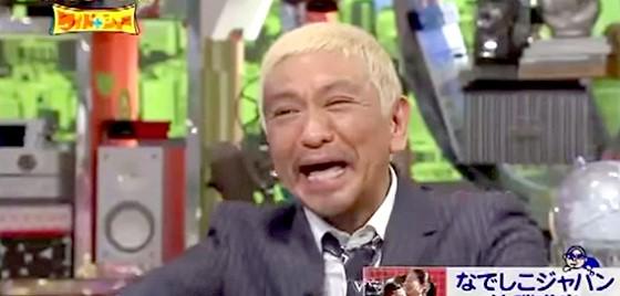 ワイドナショー画像 松本人志 前園真聖のなでしこジャパンが決勝予測が灰色すぎて大ウケ 2015_07_05