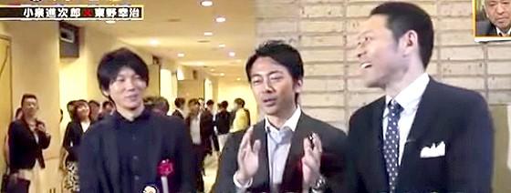 ワイドナショー画像 小泉進次郎 東野幸治 古市憲寿 少子化対策に一夫多妻制を提案する 2015年7月5日
