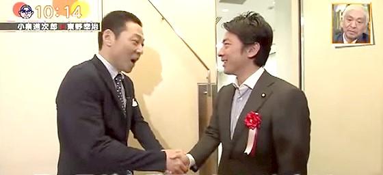 ワイドナショー画像 東野幸治 小泉進次郎 インタビューの最中もずっと握手し続ける2人 2015年7月5日