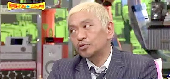 ワイドナショー画像 松本人志 東野幸治の小泉進次郎インタビューに「面白かった」 2015年7月5日