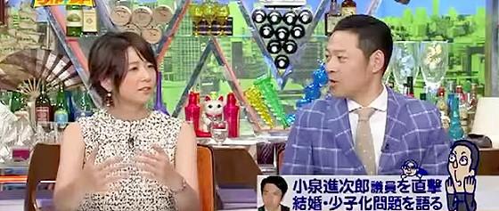 ワイドナショー画像 秋元優里アナ 東野幸治 保育園に入れるための偽装離婚に驚き 2015年7月5日
