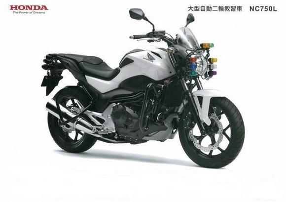 NC750L-1-thumb-660xauto-149448_zps6fae8ca9.jpg
