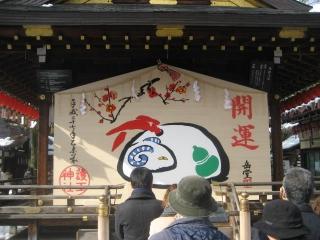 150103初詣②護王神社
