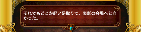 2015062905.png