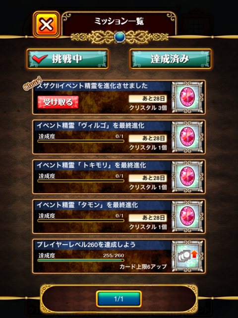 2015070102.png