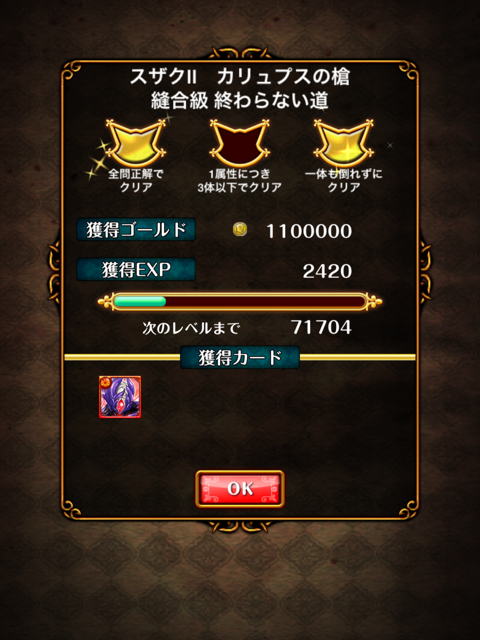 2015070110.png