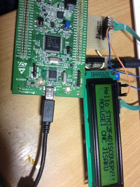 STM32F4_LCD.jpg