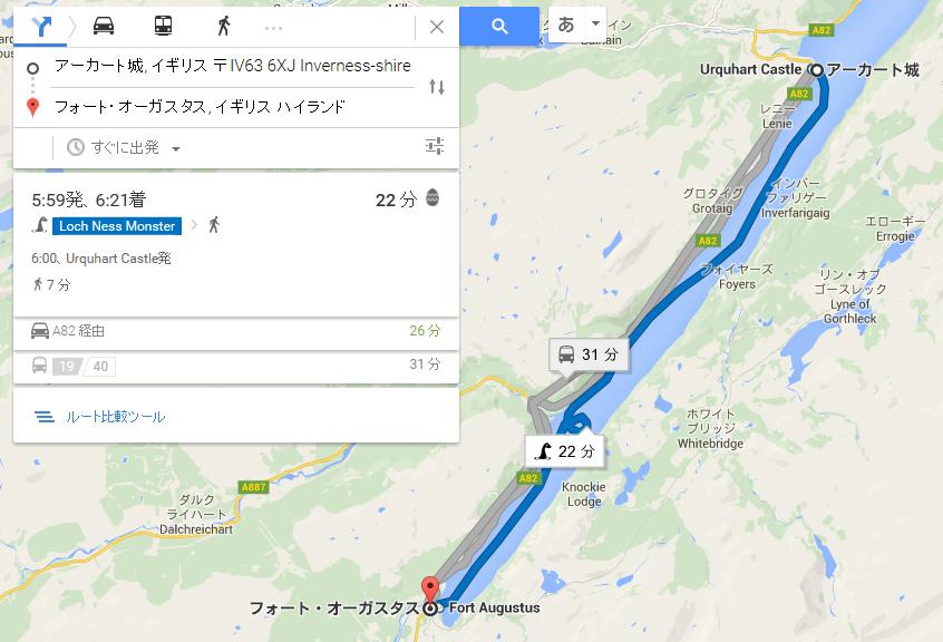 Google Map Scotland