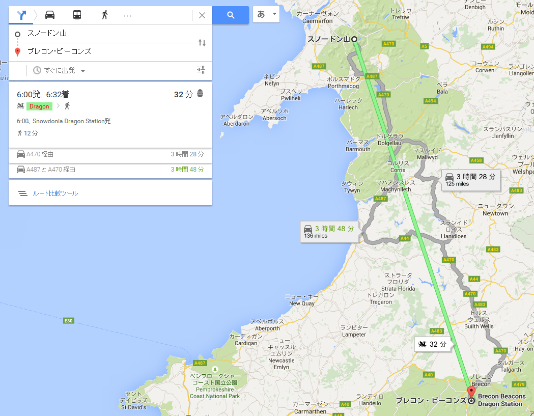 Google Map UK