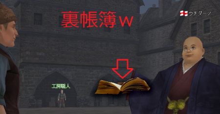 螳梧・・∬」丞クウ邁ソ・\convert_20150128183804
