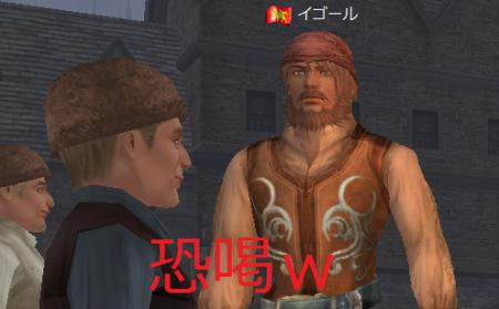 螳梧・・√う繧エ繝シ繝ォ_convert_20150128192000