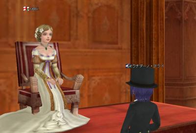 皇女様にw