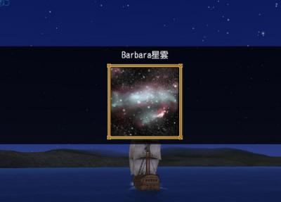 新天体の名前
