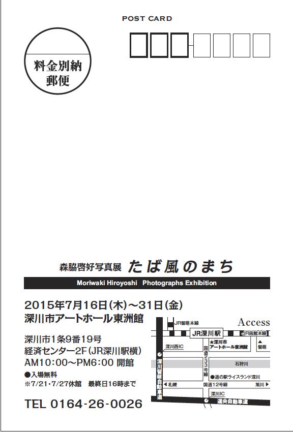 150628東州館(2015-04-23)