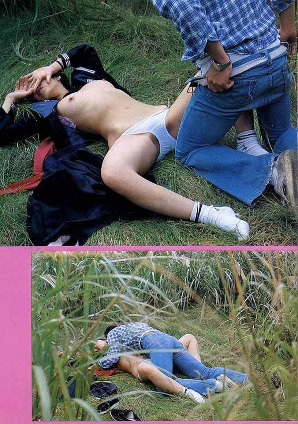 レイプ強姦画像 13