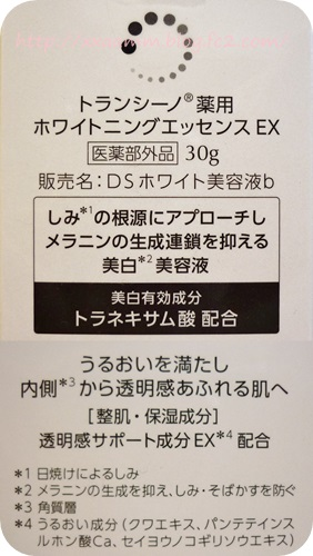 P1130142-vert.jpg