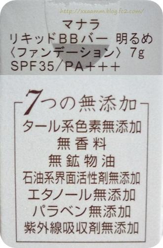 P1130241-vert.jpg