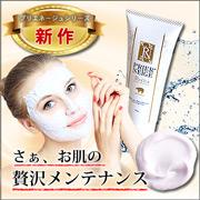 img_product_1177863080548688a8e6c56.jpg