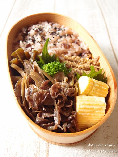 赤飯と牛肉とごぼうのしぐれ煮で男子学生弁当