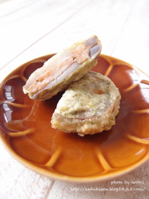 【お弁当のおかず】海老しんじょのレンコンはさみ磯辺揚げ