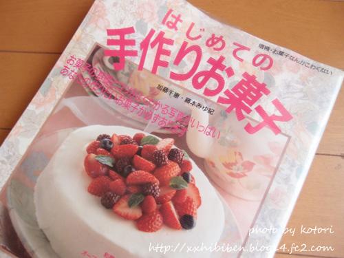 syouwa_1.jpg
