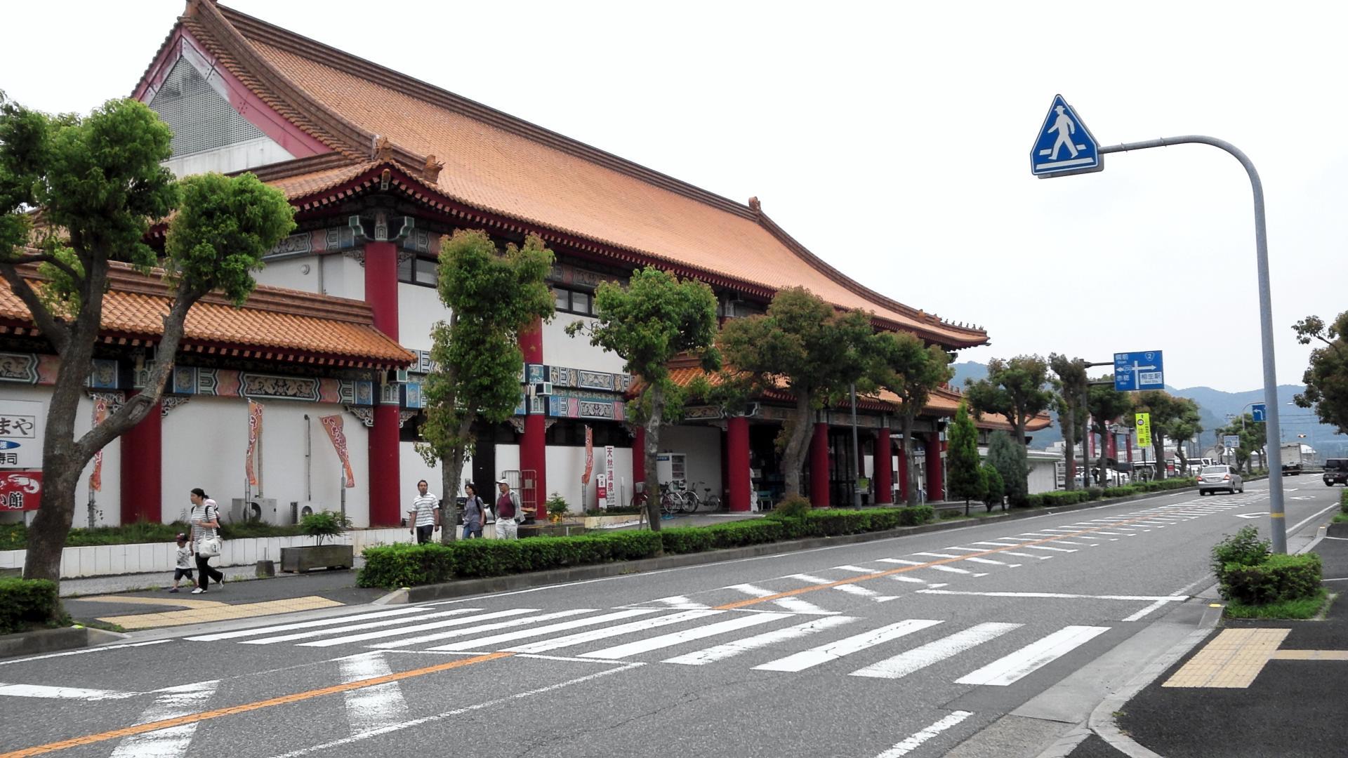 道の駅白龍城