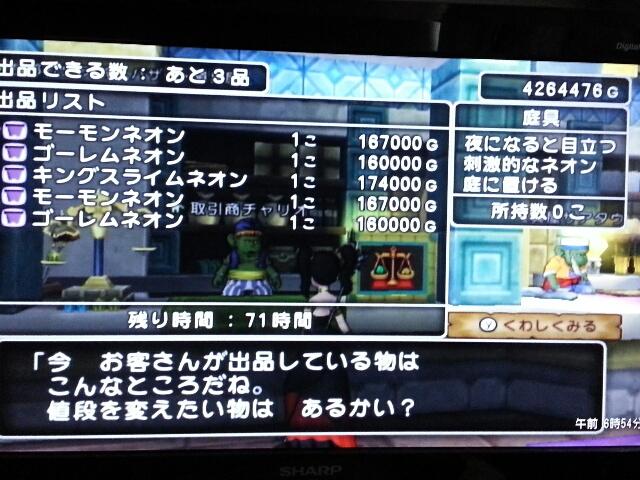 2015052518592044c.jpg
