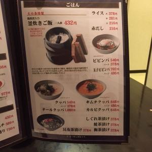 hinokanade10.jpg