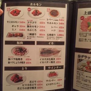 hinokanade7.jpg