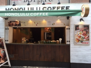 honolulucoffee1.jpg