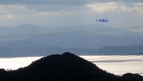 鷲ケ頭山 014-001