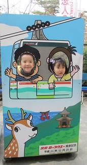 chocoちゃん家族と弥山へ 020-001