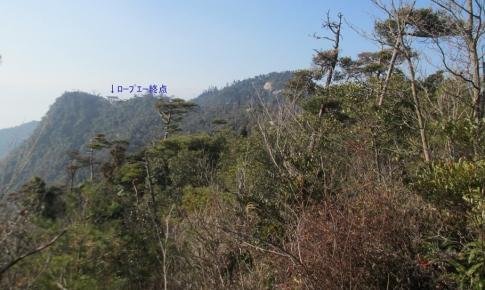新年互礼登山・弥山 002-001