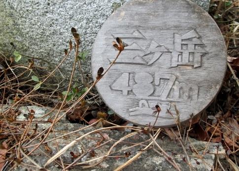 SYK(琴石山) 015-001