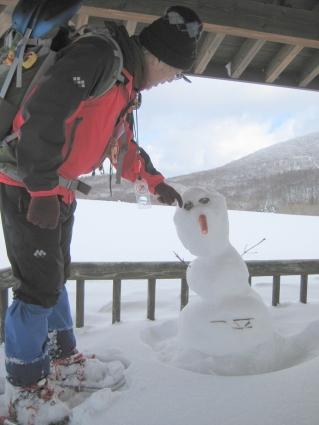 道後山スノーハイキング M 018-002