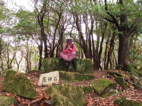 花尾山ハイキング 016