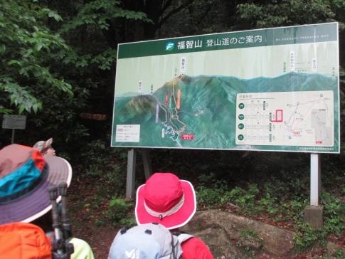 福智山&宝満山へ 023-001