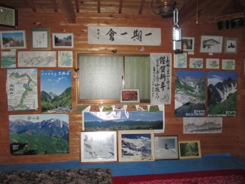 福智山&宝満山へ 081