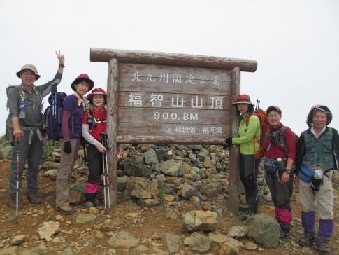 福智山&宝満山へ 051-001