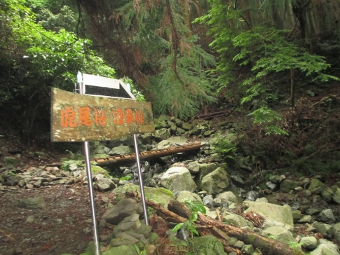 福智山&宝満山へ 065