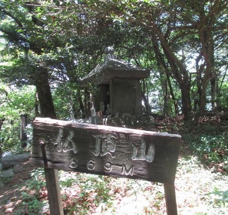 福智山&宝満山へ 129-001