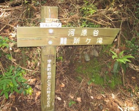 福智山&宝満山へ 139-001