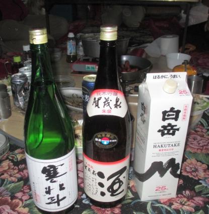 福智山&宝満山へ 071-001