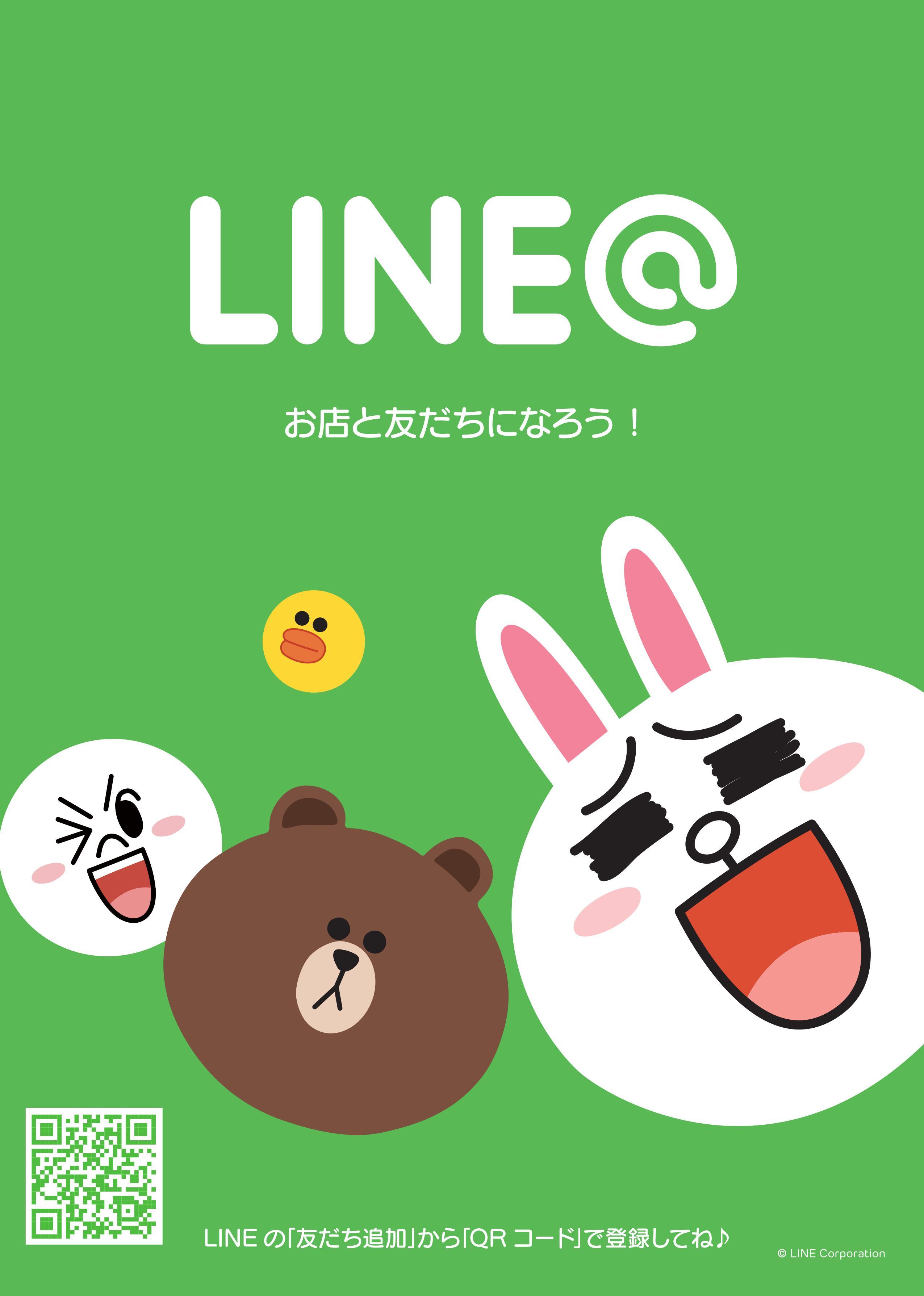 lineat-poster-ja_1-noid_8_01.jpg